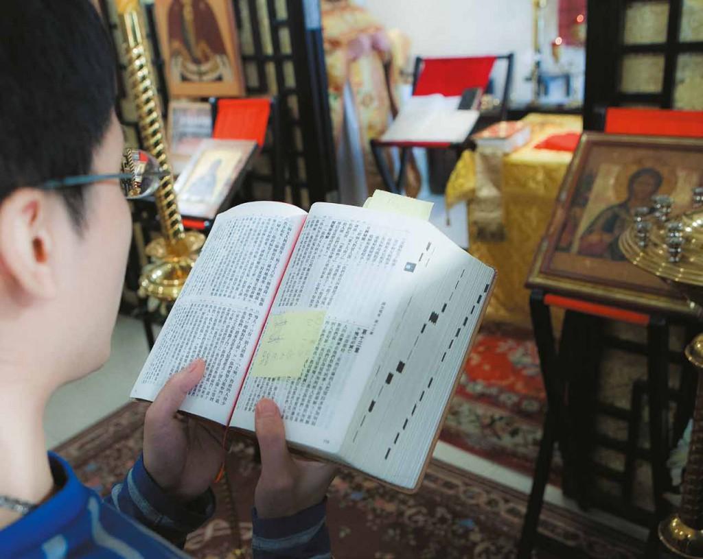 Весна Православия, Православный Китай, Православие в Китае, Журнал Фома о Китае