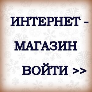 магазин димитрий и евдокия