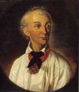Суворов, Александр Суворов